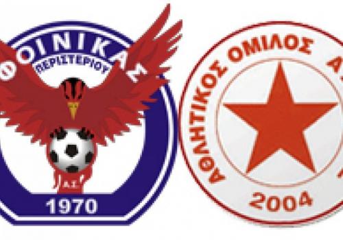 Με Αστέρα 2004 στο Κύπελλο