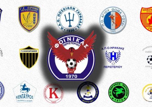 Η κλήρωση του πρωταθλήματος 2014-15