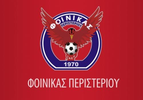 Κλήρωση Πρωταθλήματος 2020-2021